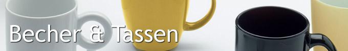 Becher und Tassen bedrucken
