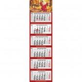 Mehrblock-Monatskalender Hexa Light 6 (ab 50 Stück)