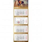 Mehrblock-Monatskalender Centrum 4 (ab 50 Stück)