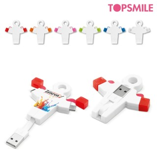 USB Human Link (ab 50 Stück)