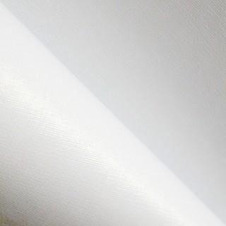 Frontlit Werbebanner, Werbeplane (Preis pro m² inkl. Druck)